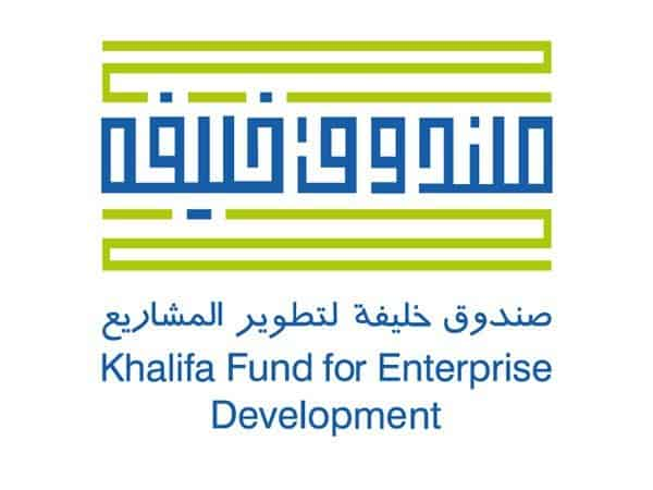 Khalifa Fund for Business Development