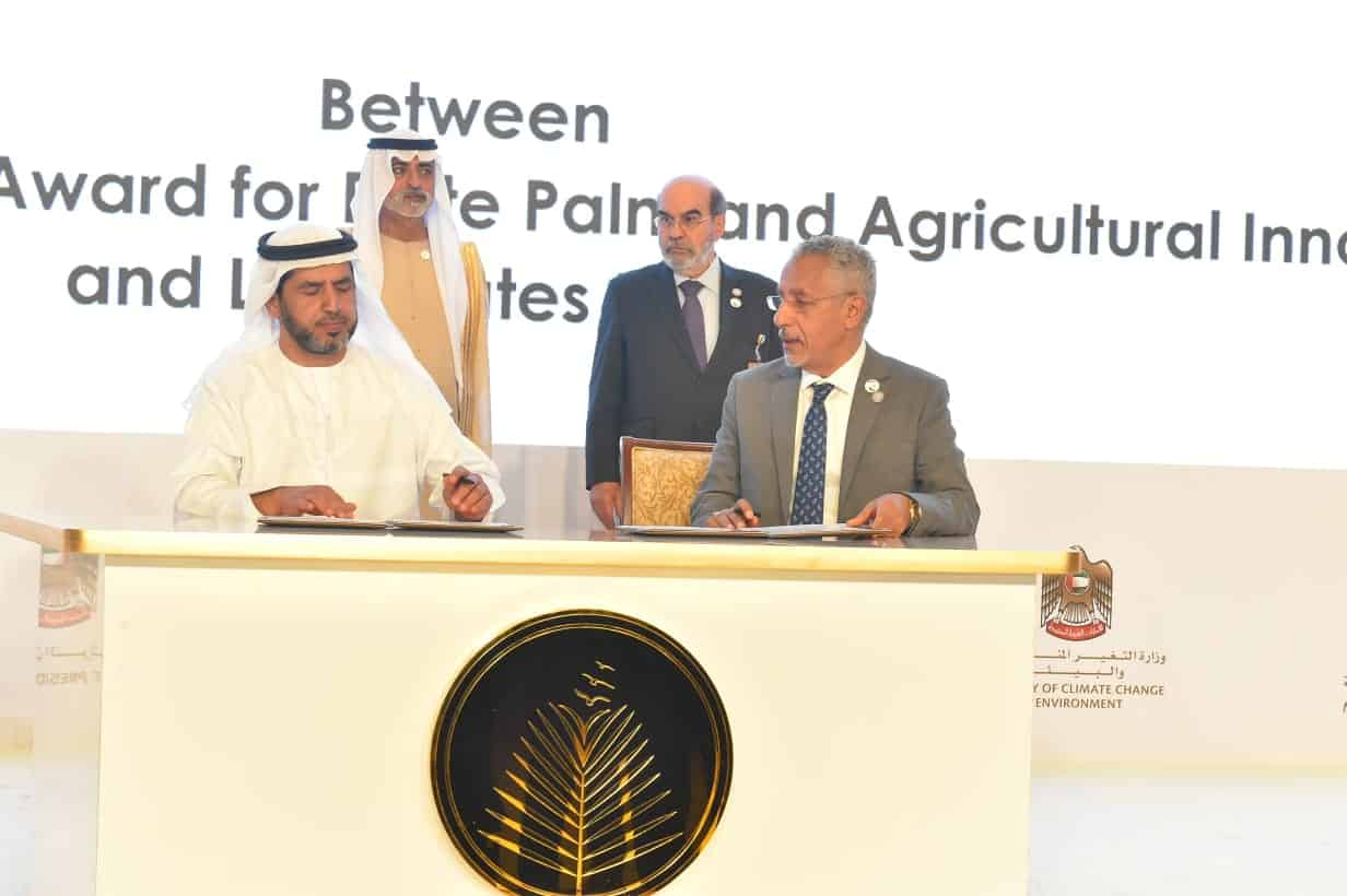 signs a joint cooperation agreement with the Khalifa International Award for Date Palm and Agricultural Innovation